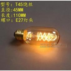 Лампочка накаливания t45-4 Лампа Эдисона Е27 DIY. Декоративный свет вольфрам.