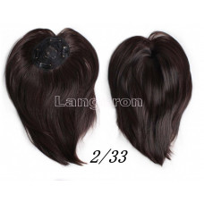 Накладка из волос темно-коричневый цвет 35см с имитацией кожи на макушке постиж