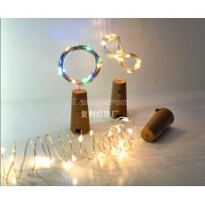 Лента-пробка светящаяся 2метра 20 лампочек разноцветные для бутылок