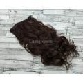 Волосы на заколках набор коричневые с красным отливом №2/33 волнистые трессы из 6 тресс 16 клипс