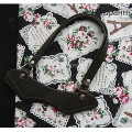 Ручка  для сумки  PU черная  с планкой 19.5см для пришивания  20см высота ручки